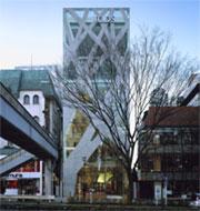 Tod's Omotesando, Tokyo, 1997