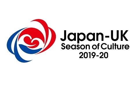 Embassy of Japan in the UK
